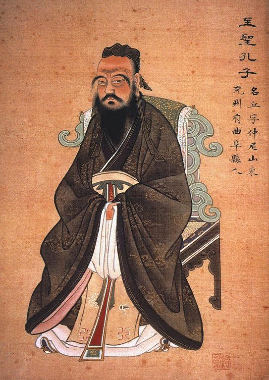 Confucio - Biblioteca de Nueva Acrópolis