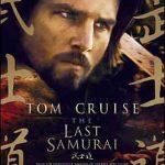 Cine: El último samurái