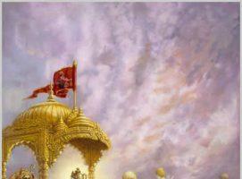 Nueva Acrópolis - Bhagavad Gita