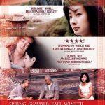 Cine: Primavera, verano, otoño, invierno y primavera