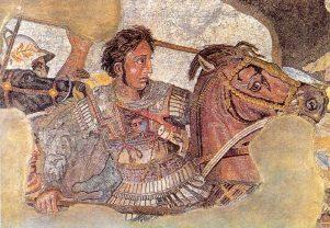 mosaico-Alejandro