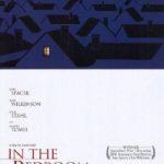 Cine: En la habitación