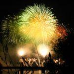 Año Nuevo… ¿¡Vida nueva!?