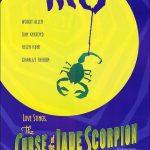 Cine: La maldición del escorpión de jade