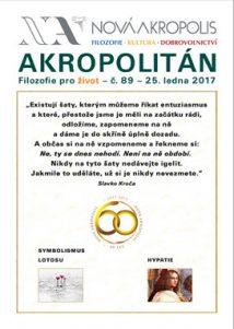 Akropolitan - Enero 2017