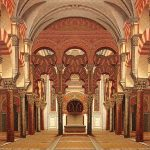 Elementos de arquitectura islámica