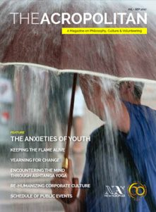 The Acropolitan jul-sep 2017