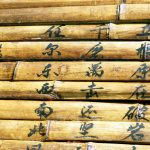 China: ¿Un idioma imposible?