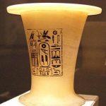 Ceremonias iniciáticas en Egipto