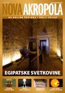 Nova Akropola - Dic 2018