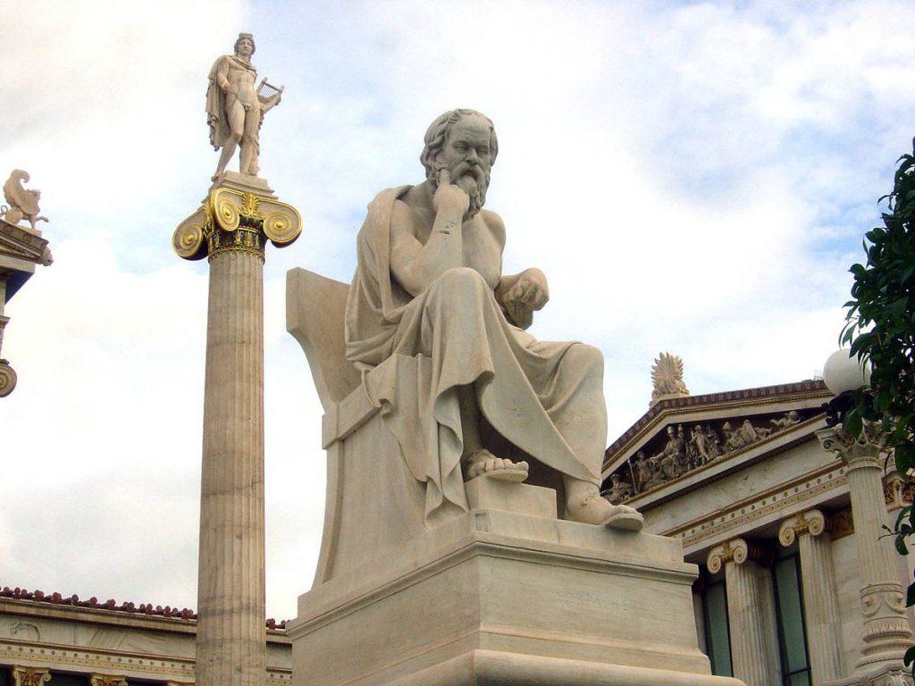 Nueva Acrópolis - Más filosofía