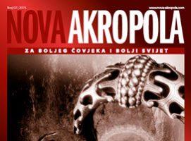 Nova Akropola - Febr 2019