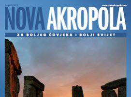 Nova Akropola - Jul 2019