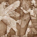 El símbolo de Gilgamesh