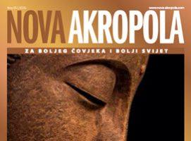 Nova Akropola - May 2020