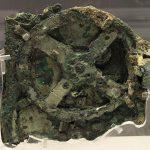 Enigmas tecnológicos en la antigüedad