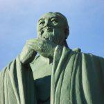 La moral en Confucio