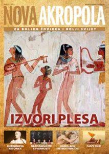 Nova Akropola - feb 21