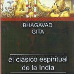 Un verso enigmático del Bhagavad Gita