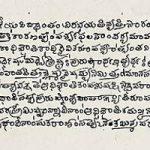 Enseñanzas de filosofía Samkhya para que no te manipulen