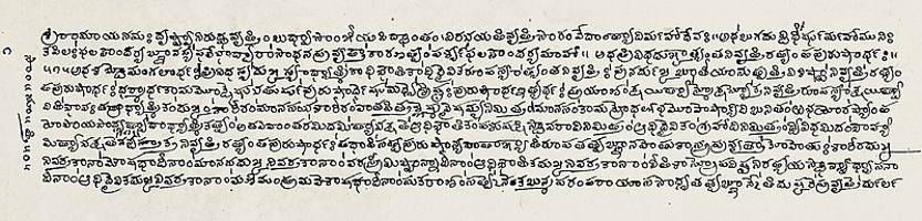 Samkhya Sutra