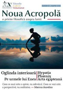 Noua Acropola - mar 2021